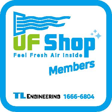 uf-shop-logo
