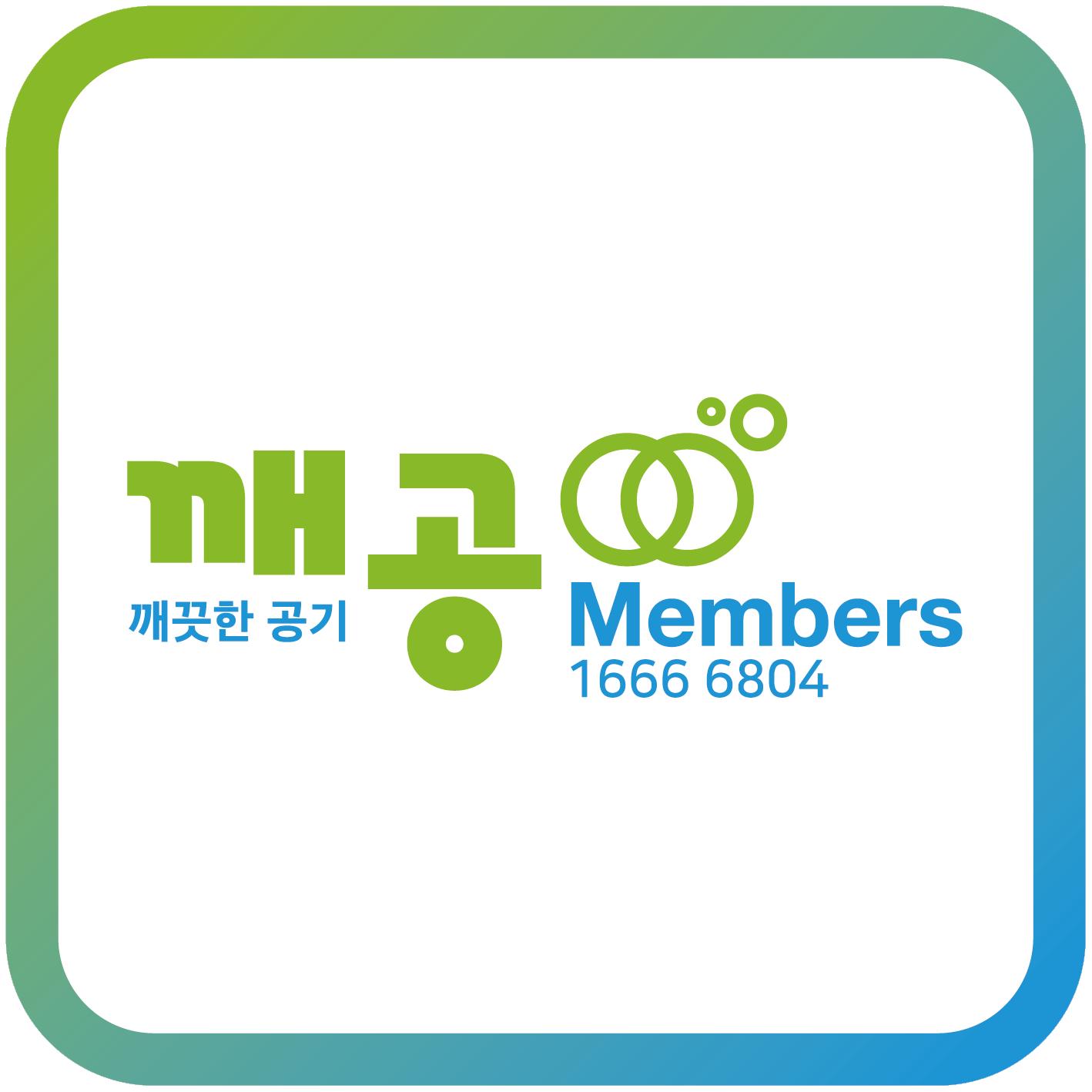 깨공_logo