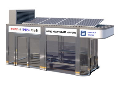SMART BUS SHELTER_HCC A01(고급형 버스승강장)