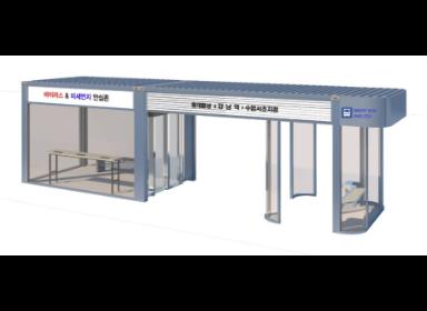 SMART BUS SHELTER_HCC C01(복합형 버스승강장)